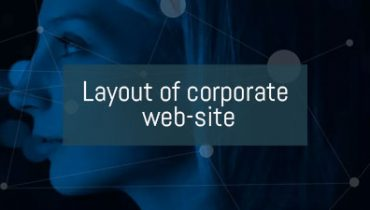 Layout of corporate web-site